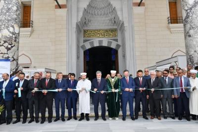 Kitap ve Kültür Fuarı' Çamlıca Camii'nde açıldı